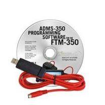 Yaesu ADMS-350